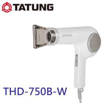 TATUNG大同 吹風機-白色 THD-750B-W