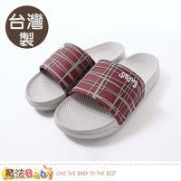 魔法Baby 女鞋 台灣製避震減壓防滑時尚拖鞋 sd0469