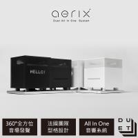 Aerix Duet All-In-One桌上型音響系統 加送比利時DOMO養生調理機