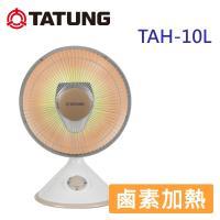 TATUNG大同 10吋鹵素電暖器 TAH-10L