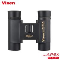 Vixen 防水望遠鏡 HR 8x24 (日本製)New APEX 系列