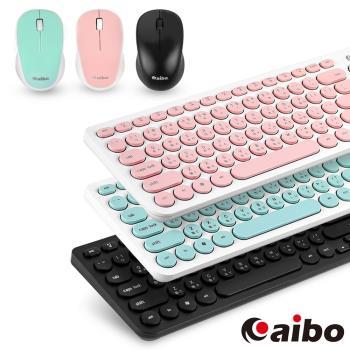 aibo KM09 馬卡龍復古圓點 2.4G無線鍵盤滑鼠組