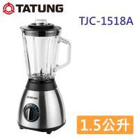 TATUNG大同 1.5公升果汁機 TJC-1518A