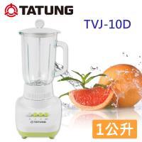 TATUNG大同 1公升果汁機 TVJ-10D