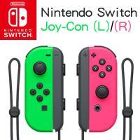 任天堂 Nintendo Joy-Con 左右手把套裝-粉綠色