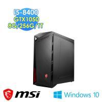 msi微星 Infinite SE 8RA-481TW電競桌機(i5-8400/8G/256G+1T/GTX1050-2G/WIN10)
