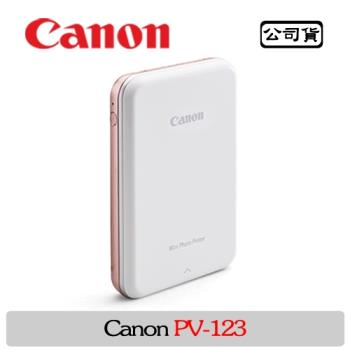 Canon PV-123 迷你相片印表機 (公司貨)