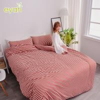eyah 台灣製高級針織無印條紋枕套2入組-霜葉紅