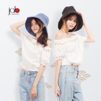 J.A.Beauty 日系純色優雅寬大帽檐防曬漁夫帽UV Care