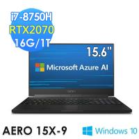 GIGABYTE 技嘉 AERO 15-X9 15.6吋FHD2070獨顯電競筆電(i7-8750H/16G/1T/RTX2070-8G/WIN10)