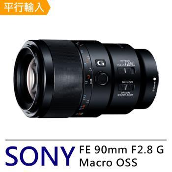 SONY FE 90mm F2.8 G Macro OSS 微距鏡頭*(平行輸入)
