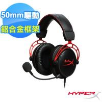 【Kingston 金士頓】HyperX Cloud Alpha 電競耳機(HX-HSCA-RD/AS)