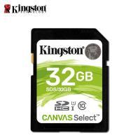 【Kingston 金士頓】Canvas Select SDHC (U1)(C10)32GB 記憶卡(SDS/32GB)