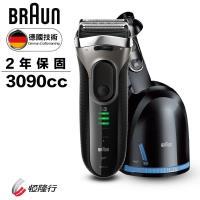 BRAUN德國百靈 新升級三鋒系列電鬍刀3090cc(自動清洗座)