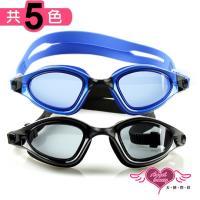 天使霓裳 抗UV防霧休閒泳鏡(共5色F) SN9015
