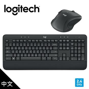 【logitech 羅技】MK545 無線鍵鼠組 【贈棉麻印花面紙套】