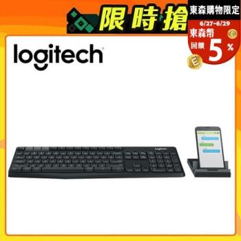 【Logitech 羅技】K375S 無線鍵盤支架組合 【贈萬用保溫袋】
