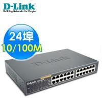 【D-Link 友訊】 DES-1024D 24埠交換器 【贈防潮除濕包】