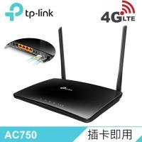 【TP-Link】AC750 無線雙頻 4G 進階版 LTE 極速路由器(Archer MR200)