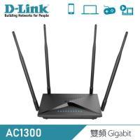 【D-Link 友訊】 DIR-853 AC1300 MU-MIMO 雙頻無線路由器 【贈飲料杯套】