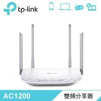 【TP-Link】AC1200 無線雙頻路由器(Archer C50) 【贈飲料杯套】