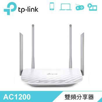 【TP-Link】AC1200 無線雙頻路由器(Archer C50)