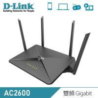 【D-Link 友訊】DIR-882 AC2600  雙頻 Gigabit 無線路由器 【加碼送環保軟毛牙刷】