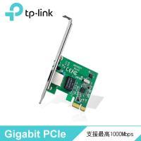【TP-LINK】 TG3468 PCIE GIGA網路卡