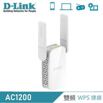【D-Link 友訊】DAP-1610 AC1200 無線延伸器