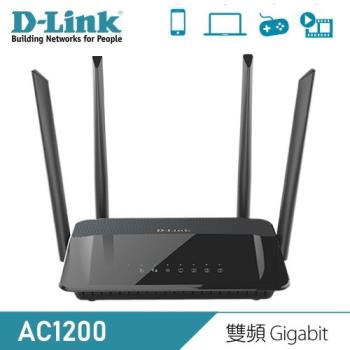 【D-Link 友訊】DIR-842(MU-MIMO) AC1200 雙頻 Gigabit 無線路由器 【贈飲料杯套】
