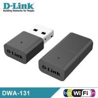 【D-Link 友訊】 DWA-131 Wireless N NANO USB 無線網路卡