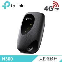 【TP-LINK】M7200 4G LTE 行動 Wi-Fi 分享器 【贈飲料杯套】