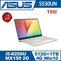 ASUS華碩 VivoBook S530UN 閃漾金  15.6吋i5雙碟獨顯筆電