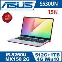 ASUS華碩 VivoBook S530UN 15.6吋雙碟獨顯輕薄筆電 炫耀紅
