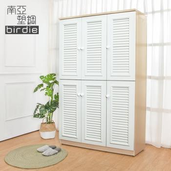 Birdie南亞塑鋼-4尺六門塑鋼百葉高鞋櫃(白橡色+白色)