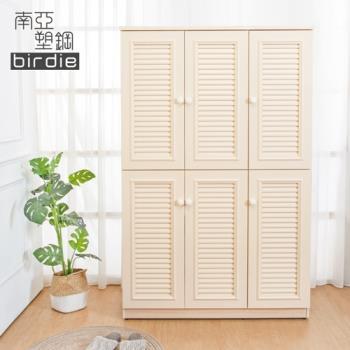 Birdie南亞塑鋼-4尺六門塑鋼百葉高鞋櫃(白橡色)