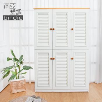 Birdie南亞塑鋼-4尺六門塑鋼百葉高鞋櫃(原木色+白色)