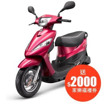 KYMCO 光陽 CUE100 (2019新車) -12期