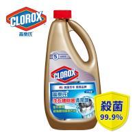 美國CLOROX 高樂氏 洗衣槽除菌清潔劑887ml/瓶