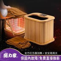 【魔力家】知足常熱-遠紅外線原木桑拿桶-輕巧版小型-升級單口布套款