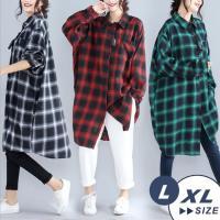 LANNI 藍尼-寬鬆經典格紋百搭中長版襯衫上衣 L-XL (3色)