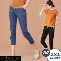LANNI 藍尼-鬆緊腰休閒韓版哈倫褲 M-XL (2色)