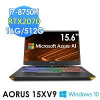 GIGABYTE 技嘉 AORUS 15XV9 15.6吋2070獨顯電競筆電(i7-8750H/16G/512G/RTX2070-8G/WIN10)