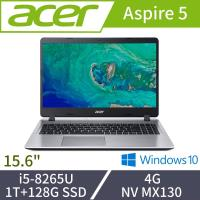 Acer宏碁 Aspire 5獨顯效能筆電 A515-53G-56M6 15.6吋/i5-8265U/4G/1T+128G SSD/MX130 流光銀