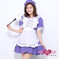 天使霓裳 完美幻想 女僕 角色扮演服(紫F) KR1160