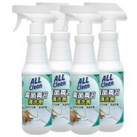 多益得All Clean霉菌青苔抗菌液500ml  x 4