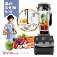 美國Vita-Mix TNC5200 全營養調理機(精進型)-公司貨-黑色-送德國EMSA馬克杯+橘寶等好禮