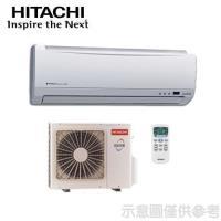 無贈品價更低★HITACHI日立冷氣 3坪變頻一對一分離式空調 RAC-22UK/RAS-22UK