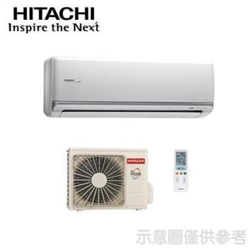 無贈品價更低★HITACHI日立冷氣 18坪 1級變頻冷暖一對一分離式空調RAC-110NX1/RAS-110NX1