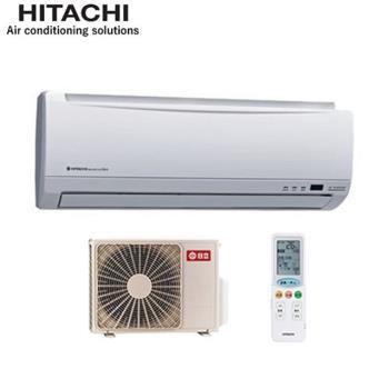 │HITACHI│ 日立 變頻冷暖 分離式冷氣RAC-28YK1/RAS-28YK1(免費基本安裝+舊機回收)